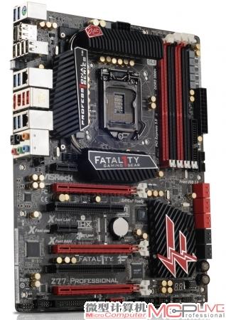 微型计算机主板结构